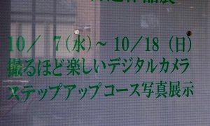 201510tenji06.jpg
