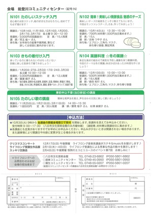 20170915lifelong31-4.jpg