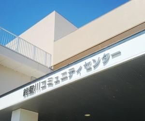 20170903スッキリ.JPG