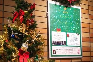 20171217クリスマスコンサート 1入口.JPG