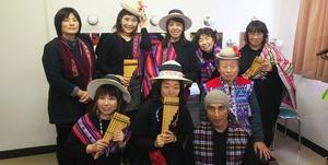 20171217クリスマスコンサート 6サンポーニャ2.JPG