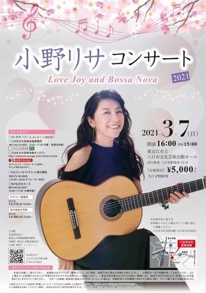 2020307小野リサA4_page-0001.jpg