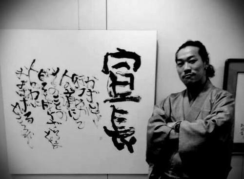 Itojunichigazo2.jpg